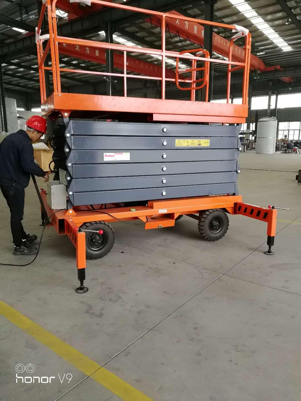 12米剪叉升降机