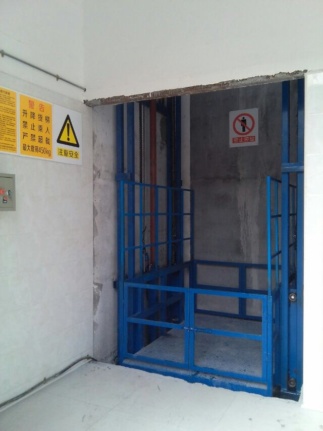 广州液压升降台