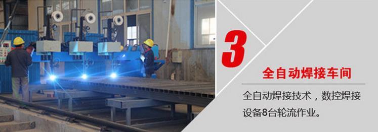 升降机厂家工厂焊接车间