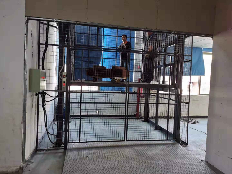广州液压升降机