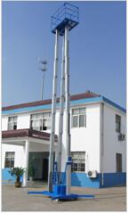 三桅柱铝合金升降机